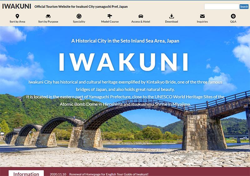 IWAKUNI Official Tourism Website